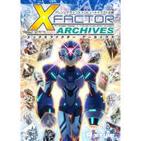 Doujinshi - Illustration book - Rockman / Mega Man / Mega Man X (Character) (X FACTOR ARCHIVES (R・Style)) / 翼屋