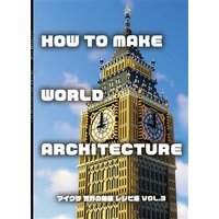 Doujinshi - Novel - Illustration book - Minecraft (How to make World Architecture マイクラ 世界の建築 レシピ集 Vol.3) / ぼこぼん