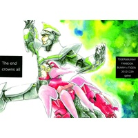 Doujinshi - Novel - TIGER & BUNNY / Barnaby x Kotetsu (‪The end crowns all‬) / gama02