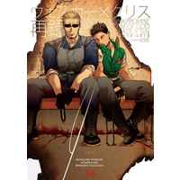 [Boys Love (Yaoi) : R18] Doujinshi - Omnibus - Biohazard (Resident Evil) / Albert Wesker x Chris Redfield (ウェスカー×クリス再録集[アイ]) / otow