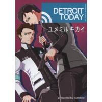 [Boys Love (Yaoi) : R18] Doujinshi - Novel - Detroit: Become Human / Connor & Hank & Connor (RK900) (ユメミルキカイ) / オーヴァードーズ