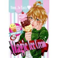 [Boys Love (Yaoi) : R18] Doujinshi - UtaPri / Shou x Natsuki (Magic Ice Cream) / muzzle.