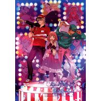 Doujinshi - TIGER & BUNNY / All Characters (ターゲットは巻き子!ta-gettohamakiko) / Eccentricb