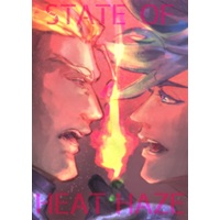 Doujinshi - Promare / Kray x Galo (STATE OF HEAT HAZE) / G椀