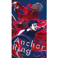 [Boys Love (Yaoi) : R18] Doujinshi - Novel - Fate/Grand Order / Lancer (Fate/stay night) x Archer (Fate/stay night) (Anchor Ring) / ♯