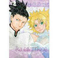 Doujinshi - Anthology - NARUTO / Nara Shikamaru x Temari (SikaTemarriage シカテマリッジプチオンリー記念 *アンソロジー) / Rensougyo
