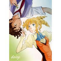 Doujinshi - GUNDAM BUILD FIGHTERS / Nils Nielsen (daisy.) / ウシオノシロ