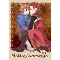[Boys Love (Yaoi) : R18] Doujinshi - GRANBLUE FANTASY / Gran x Percival (Hello,Goodbye) / chicappoino