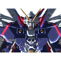 Doujinshi - Illustration book - GUNDAM BUILD FIGHTERS (Absolute FULLCLOTH) / 厨房の工房