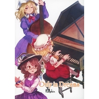 Doujinshi - Novel - Touhou Project (Only in Dreams) / かぼちゃ色積乱雲