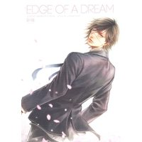 [Boys Love (Yaoi) : R18] Doujinshi - Sengoku Basara / Kojurou x Masamune (EDGE OF A DREAM) / Aun