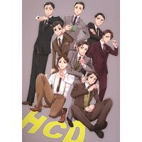 Doujinshi - Joker Game / All Characters (HCD) / 粉屋