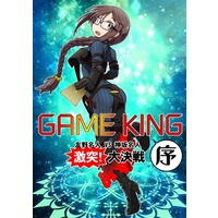 Doujinshi - Fate/Grand Order / Caster (Fate/Extra) & Yu Miaoyi (GAME KING(序)) / N'djamena Honpo