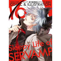 Doujinshi - Sleepy Life of SERVAMP16 / 回転 (Kaiten)