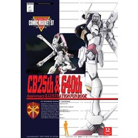Doujinshi - Illustration book - Gundam series (CB25th & G40th Anniversary ILLUSTRATION FUN BOOK) / Armor Piercing