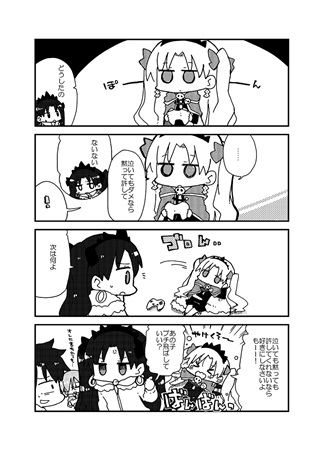 Doujinshi - Fate/Grand Order / Mash Kyrielight & Ishtar & Ereshkigal & Mysterious Heroine X (Alter) (かるであんみかん味) / Wild Rabbits