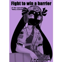 Doujinshi - Military (Fight to win a barrier) / グループダンジョン