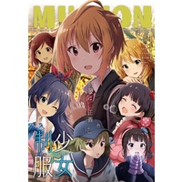 Doujinshi - Illustration book - IM@S: MILLION LIVE! (制服少女) / なら漁業組合