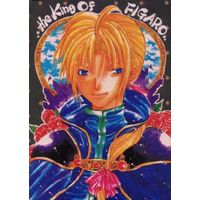 Doujinshi - Final Fantasy VI / Edgar Roni Figaro & Sabin Rene Figaro (the King of FIGARO) / little stars