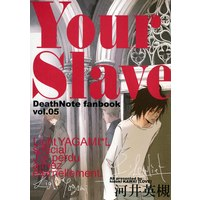 Doujinshi - Death Note (Your Slave) / LOVE
