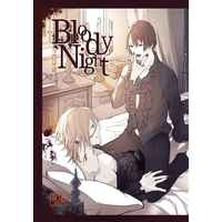 [Boys Love (Yaoi) : R18] Doujinshi - UtaPri / Ren x Masato (Bloody Night) / CroakCroak