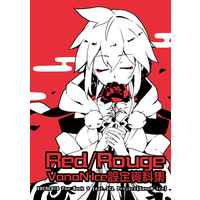 Doujinshi - Illustration book - VOCALOID / Gakupo & Len & KAITO (Red/Rouge) / Hayakuchi Spell