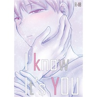 [Boys Love (Yaoi) : R18] Doujinshi - Bakusou Kyoudai Let's & Go / Brett Astaire x Seiba Retsu (I know It's YOU) / DANGEROUS ZONE