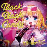 Doujin Music - Black Black Candy / コトノハルカナ
