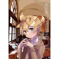 Doujinshi - Illustration book - VOCALOID / Kagamine Len (BOYHOOD FRAGMENTS) / Hekichaen