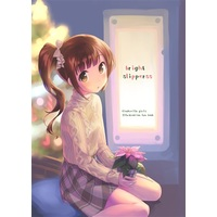 Doujinshi - Illustration book - IM@S: Cinderella Girls (bright slipperss) / Kogemashita