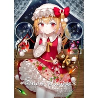 Doujinshi - Illustration book - Touhou Project / Remilia & Koishi & Sakuya & Flandre (Snow Flower) / 七分咲