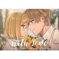 Doujinshi - Illustration book - Fate/EXTRA / Gawain x Leo (With Love)