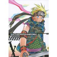 Doujinshi - NARUTO / Kakashi x Naruto (BATTLE DRESS UNIFORM) / dutchlifeダッチライフ