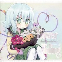 Doujinshi - Illustration book - Touhou Project / Komeiji Koishi (Flower Hiding) / 冷凍りんごあめ