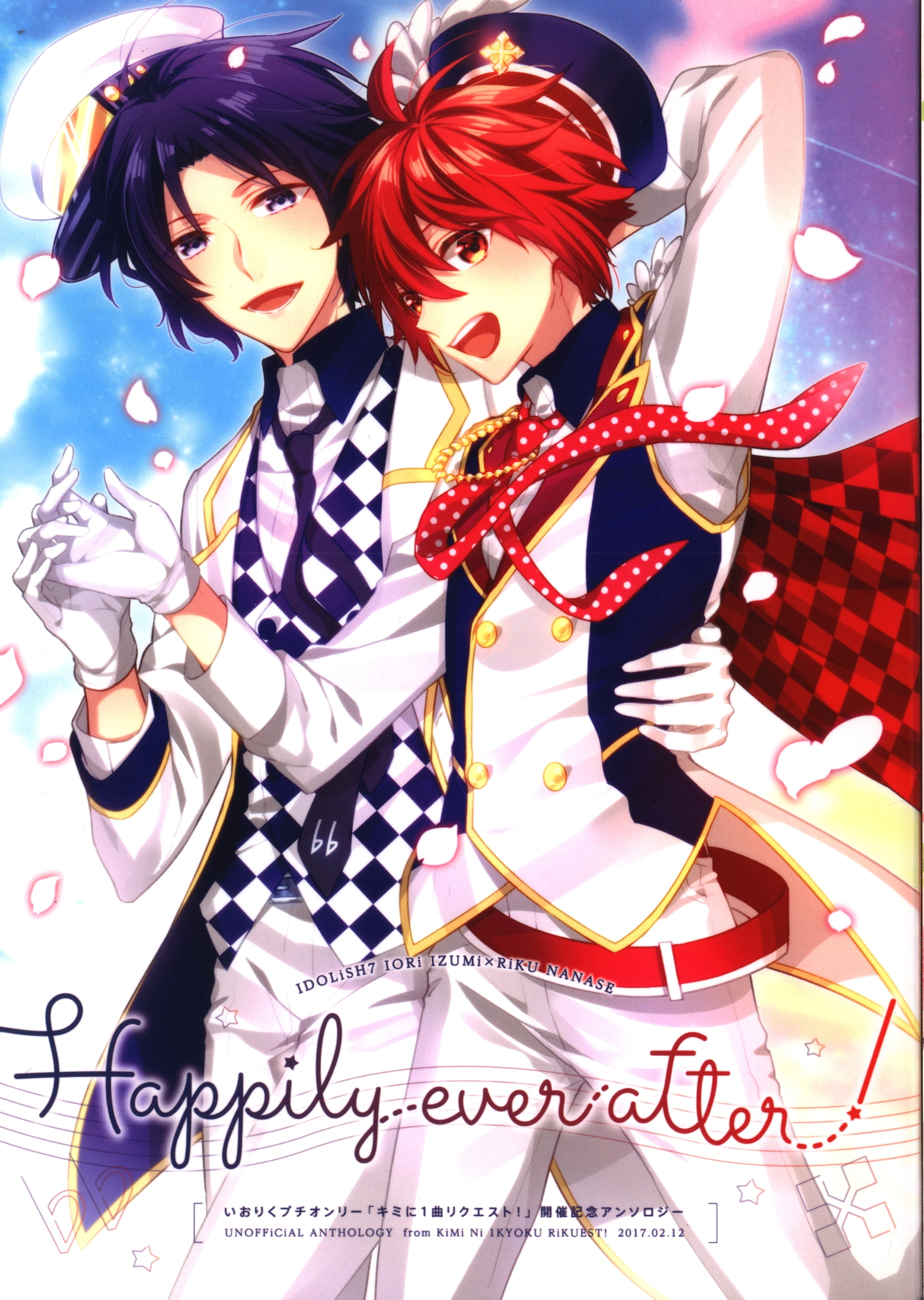 Doujinshi - Anthology - IDOLiSH7 / Izumi Iori x Nanase Riku (Happily ever after *アンソロジー)