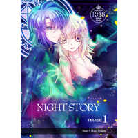 [NL:R18] Doujinshi - Mobile Suit Gundam SEED / Athrun Zala x Cagalli Yula Athha (NIGHT STORY PHASE1) / Sweet×Honey