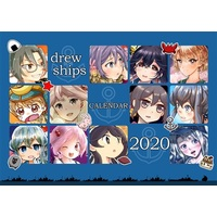Doujinshi - Anthology - Kantai Collection / Sazanami & Akebono & Oboro (【特典付】drew ships CALENDAR 2020) / 瀬野部屋