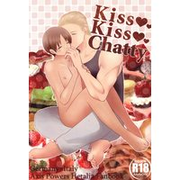 [Boys Love (Yaoi) : R18] Doujinshi - Hetalia / Germany x Italy (Kiss Kiss Chatty) / a*ratama