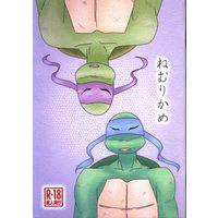 [Boys Love (Yaoi) : R18] Doujinshi - Mutant Ninja Turtles / Donatello x Leonardo (ねむりかめ *コピー) / 夜光