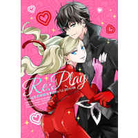 Doujinshi - Omnibus - Persona Series / Takamaki Anne (Re:Play) / L-wing