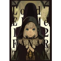 Doujinshi - Illustration book - Fate/Zero / Rider & Lord El-Melloi II (Load El-Melloi II FAN ART BOOK) / 8月の見聞録