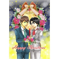 Doujinshi - Tsurune (【スケッチブック付】Happy Christmas) / tanekura
