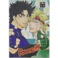 [Boys Love (Yaoi) : R18] Doujinshi - Jojo Part 2: Battle Tendency / Joseph x Caesar (Farce!!!) / monomaniacs