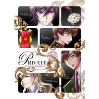 [Boys Love (Yaoi) : R18] Doujinshi - Manga&Novel - Anthology - Code Geass / Suzaku x Lelouch (PRIVATE) / Carillon