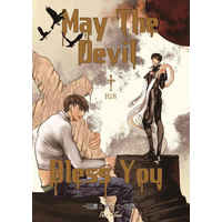 [Boys Love (Yaoi) : R18] Doujinshi - Shingeki no Kyojin / Eren x Levi (May The Devil Bless You) / 莊燕so-en