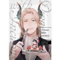 Doujinshi - Hetalia / France x Japan (Dinner with Incubus) / 167bit