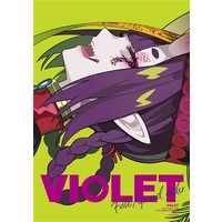 Doujinshi - Illustration book - Fate/Grand Order / Shuten Douji (Fate Series) (VIOLET) / LAMLAB