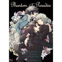[Boys Love (Yaoi) : R18] Doujinshi - The Unlimited / Hyoubu Kyousuke (Phantom of the Paradise) / Gekkou Touzoku