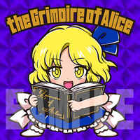 Doujin Items - Touhou Project / Alice Margatroid
