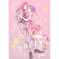 Doujinshi - YuYu Hakusho / Kurama x Botan (Moon night party 前編) / 霰くも